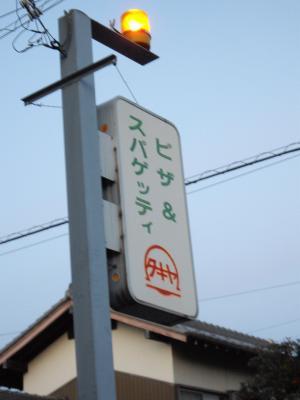 IMGP6659.jpg