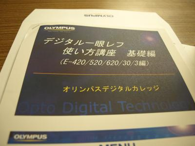 PC110449.jpg