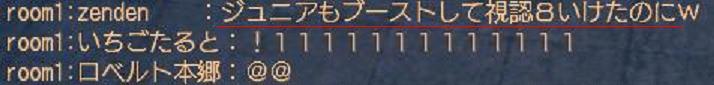 デモンちんの悲劇3