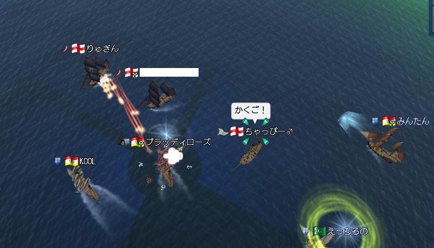 VS りゅぎちゃ艦隊2