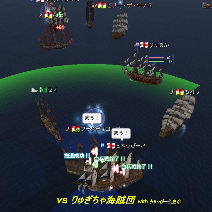 VS りゅぎちゃ艦隊