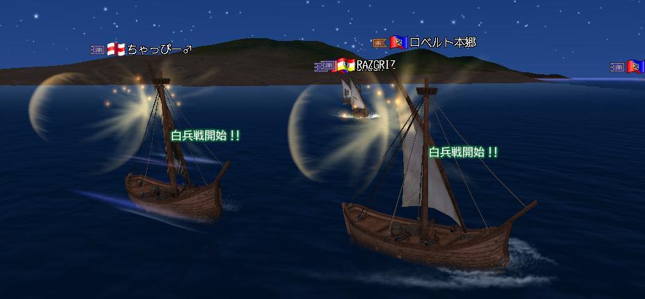 白兵戦、船どおしが斬り合う