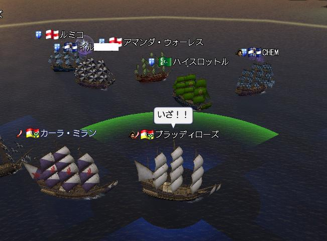 vs CHEM艦隊1