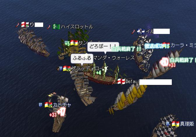 vs CHEM艦隊4