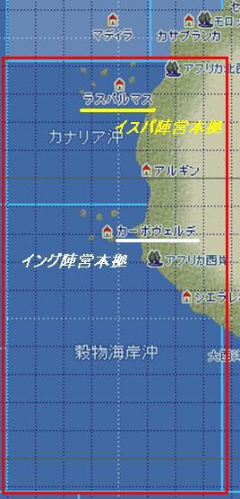 大海戦の会場