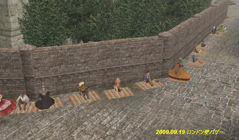 ロンドン壁バザ