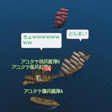 マジ沈む2