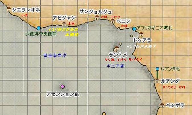 第47回大海戦会場3