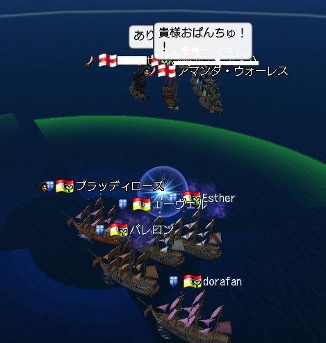 VSアマンダ艦隊