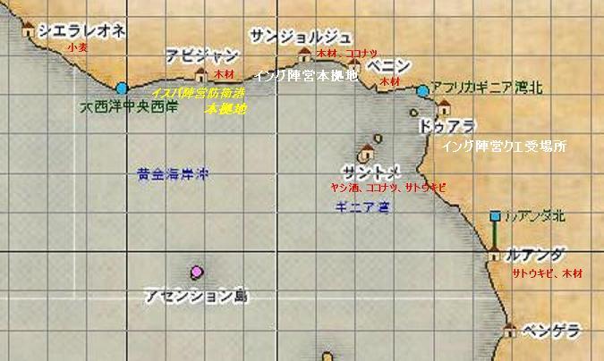 第47回大海戦会場4