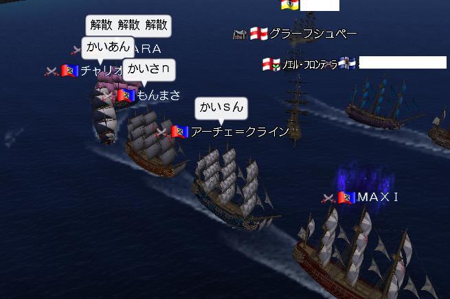 補給艦隊と合図