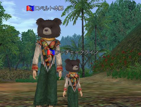 クマの帽子Get3