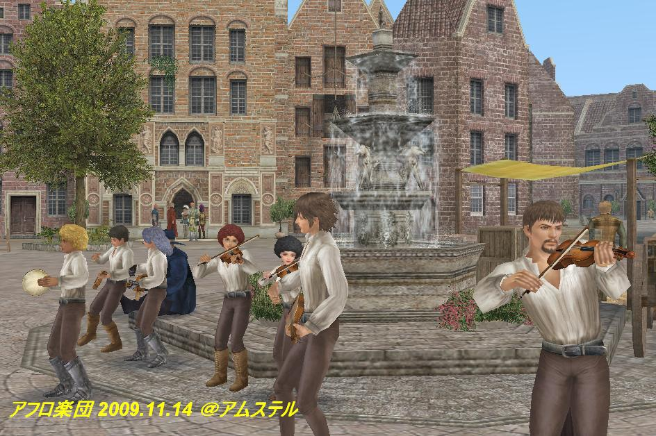 アフロ楽団 2009.11.14 @