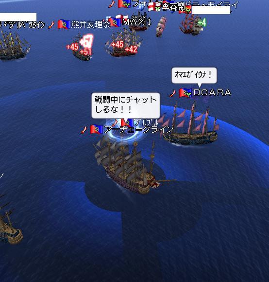 戦闘風景2