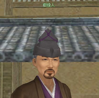 日本の町役人1