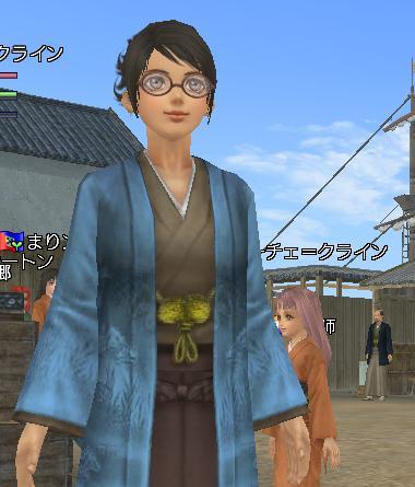 日本の町役人2
