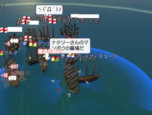 vsトトさん艦隊2