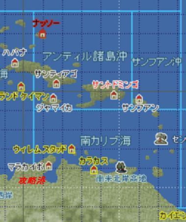 大海戦戦場図