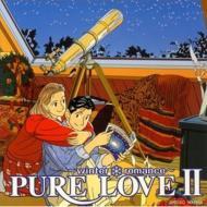 PURE LOVE2