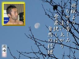 naitoudaisuke.jpg