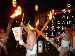 yakubarai.jpg