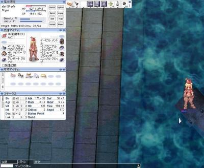 screenverdandi040_convert_20090204211554.jpg