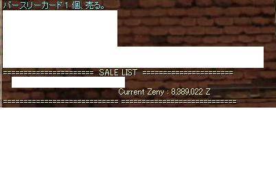 screenverdandi041.jpg