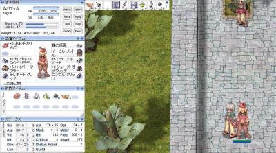 screenverdandi041_convert_20090213090833.jpg