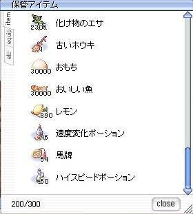 screenverdandi044.jpg