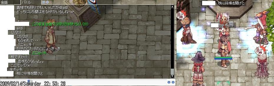 screenverdandi067.jpg