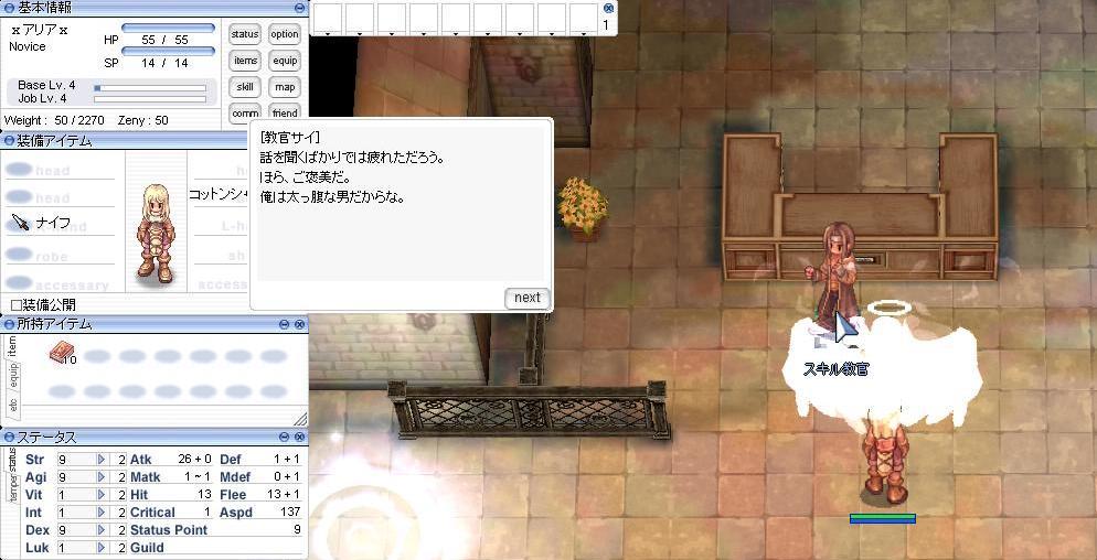 screenverdandi072.jpg