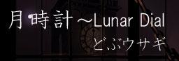 lunar_bn.jpg