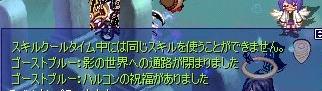 screenshot1446.jpg
