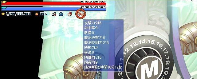 screenshot1449.jpg