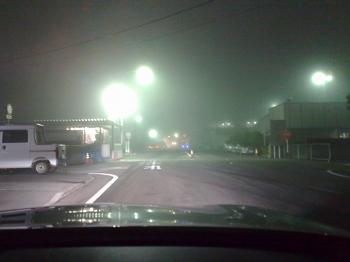 fog100630b.jpg