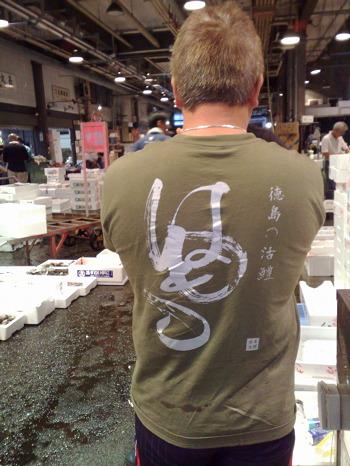 hamoTshirt.jpg