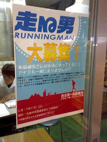 runningman_0.jpg