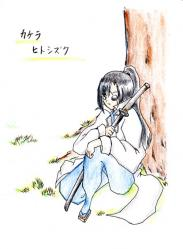 149-2009-hyousi1.jpg