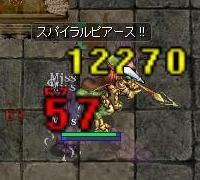 100811_1.jpg