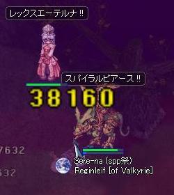 100910_6.jpg
