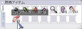 110207_1.jpg