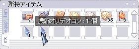 110209_3.jpg