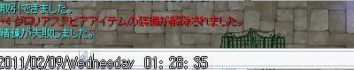 110209_5.jpg