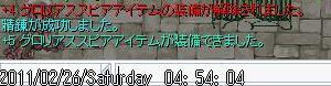 110226_3.jpg