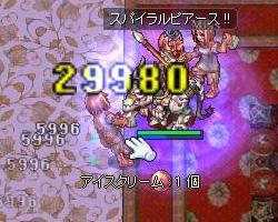 110321_2.jpg
