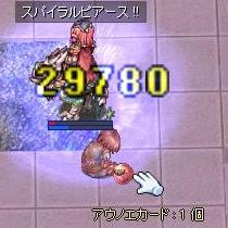 110321_6.jpg