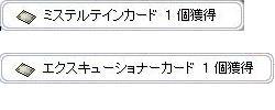 110325_2.jpg