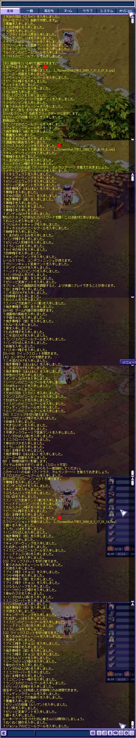 20090802010631369.jpg