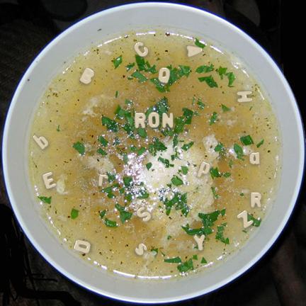 スープろんたん
