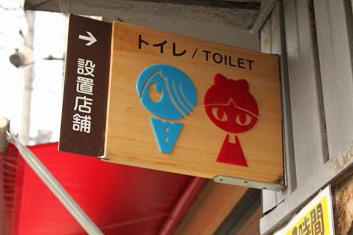 トイレマークも鬼太郎(笑)